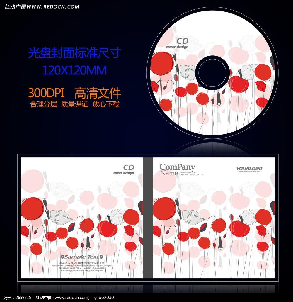 手绘线描红色花朵光盘封面设计