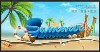 summer夏季促销海报