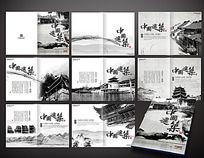 中国风建筑画册设计
