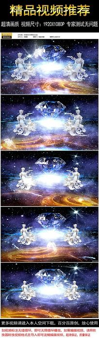 美丽七仙女视频背景