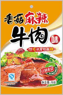 香菇麻辣牛肉包装袋设计