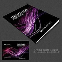 动感科技背景画册封面设计