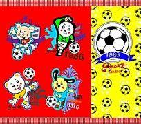 动物足球世界杯素材设计