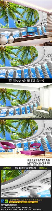 美丽风景3D立体宫殿电视背景墙