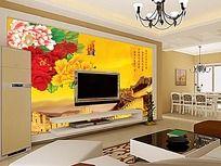 牡丹长城电视背景墙PSD分层文件