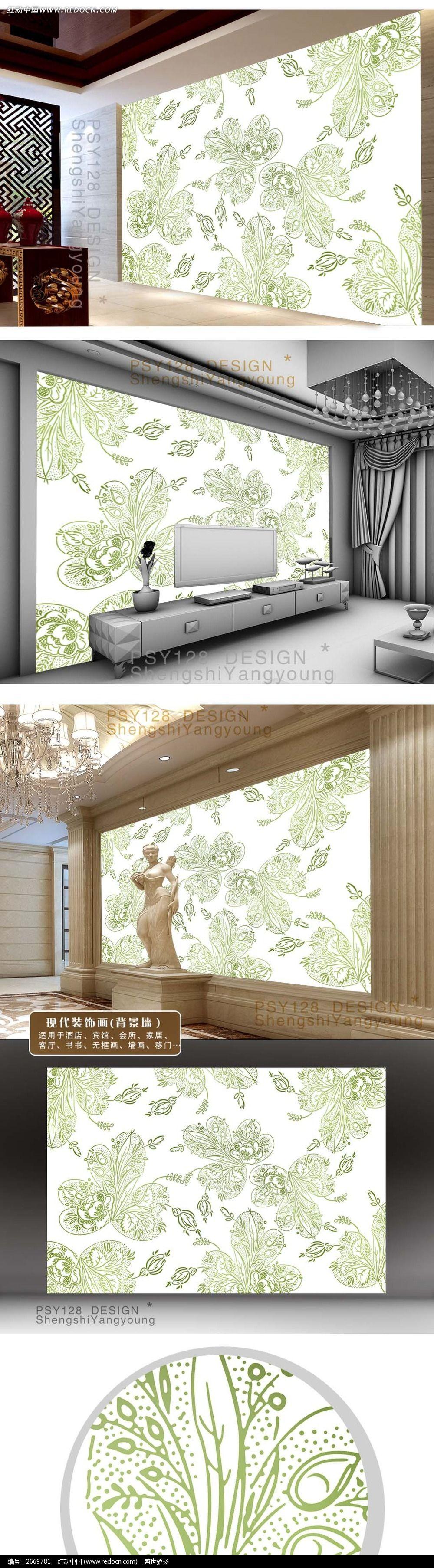 古典欧式花纹墙纸设计