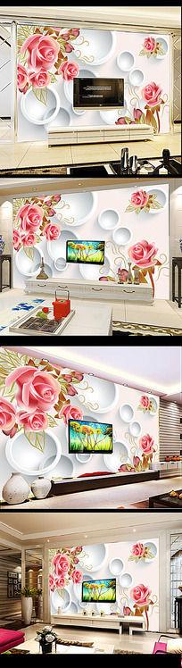 3D立体玫瑰花藤电视背景墙装饰画
