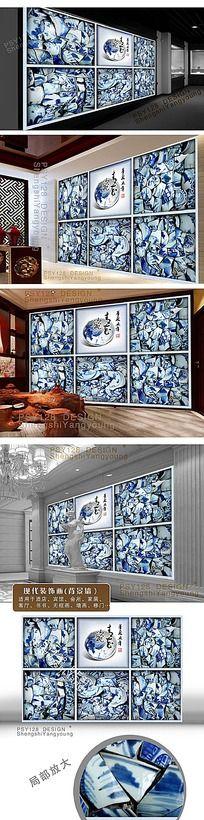 青花瓷博物馆文化墙