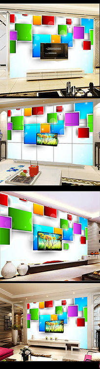 时尚绚丽立体欧式艺术电视背景墙装饰画