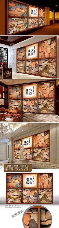 陶瓷文化背景墙