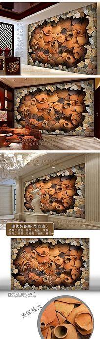 陶瓷文化墙