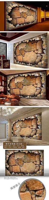 文化墙装饰