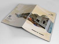 家居装饰画册封面设计PSD