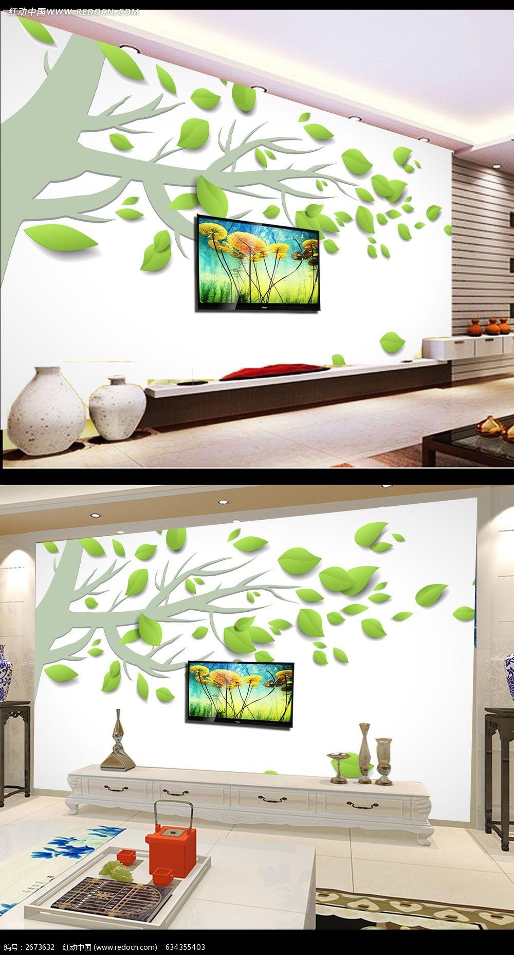 手绘花鸟电视背景墙