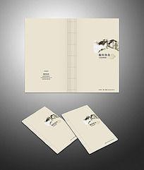 融科雅居地产楼书封面设计