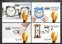 20140609企业文化1