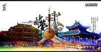 f中国梦海报设计