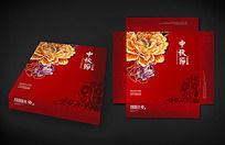 高端红色月饼包装设计