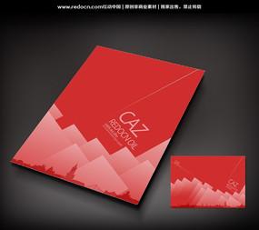 红色建材公司宣传册封面