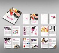 化妆品画册模板