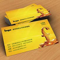 金色金融贷款借贷商业服务PSD