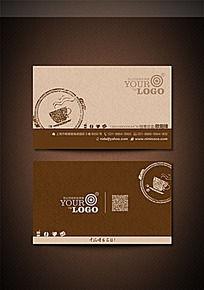 咖啡馆个人二维码名片
