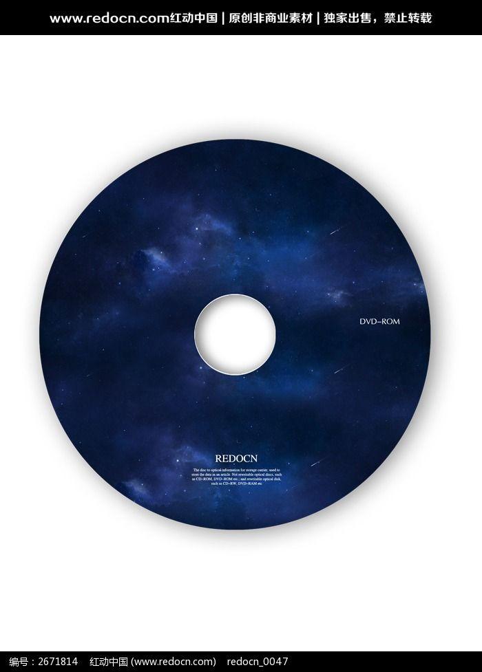 蓝色企业光盘设计欣赏图片