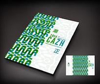 绿色潮流艺术封面