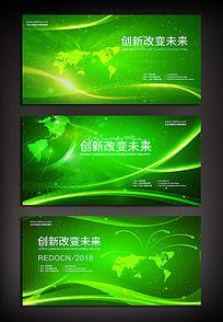 绿色科技背景布