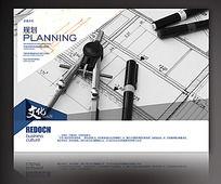 企业规划文化展板设计