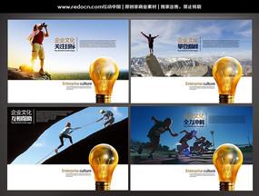 企业文化图片素材 PSD