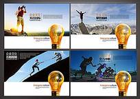 企业文化图片素材
