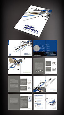 商业画册排版设计