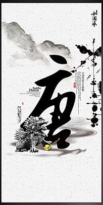 唐宋元明清之唐海报