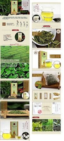 淘宝罐装绿茶详情页