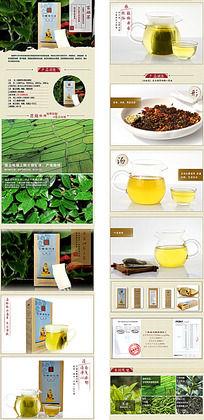 淘宝简装祛斑茶详情页