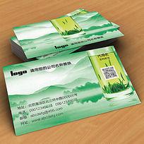 中国风绿茶名片PSD