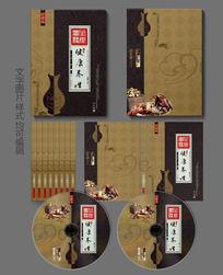 中国古典光盘设计