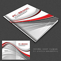 创意动感科技画册封面设计