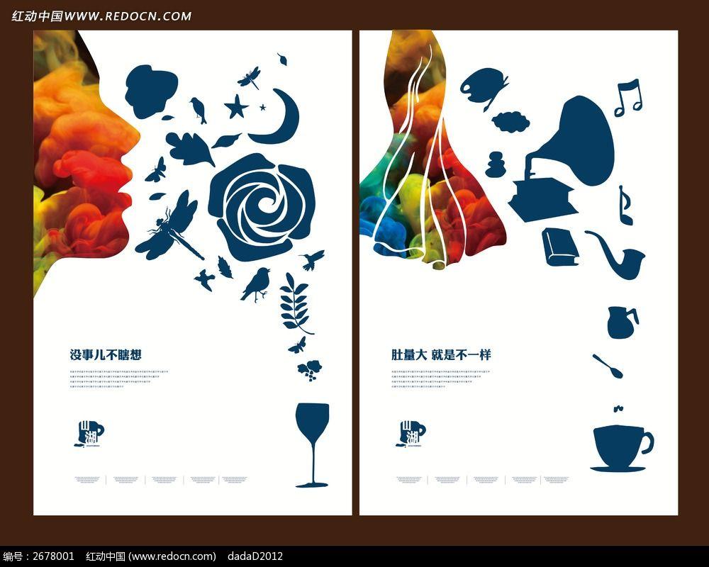 房地产创意海报ai素材下载图片