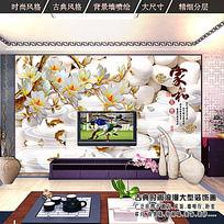 3D客厅电视背景墙