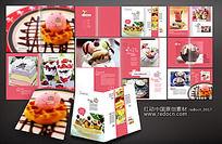 甜点促销画册设计