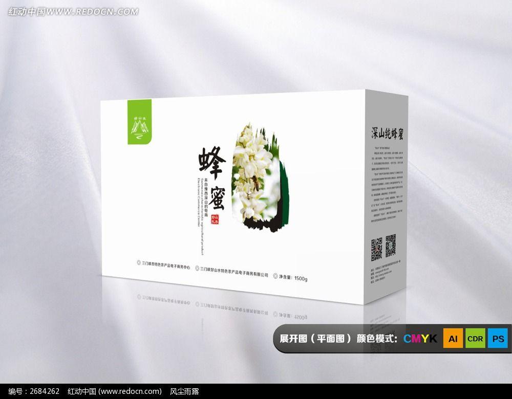 蜂蜜礼品包装设计图片