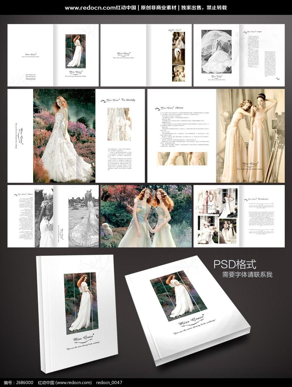 婚纱摄影公司画册设计模版