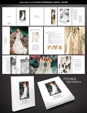 浪漫婚纱画册设计