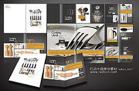 时尚餐具画册设计