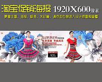 淘宝春季花朵背景女装海报