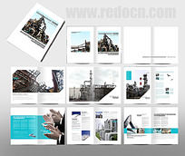工业画册设计