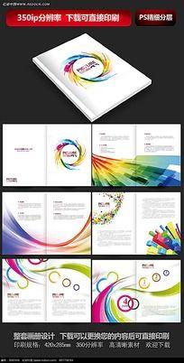 印刷传媒行业通用画册