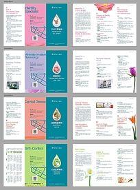 医院妇科系列三折页